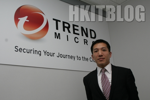 Trend Micro, Worry-Free, Symantec, NOD32, Kaspersky, Sophos, Mcafee