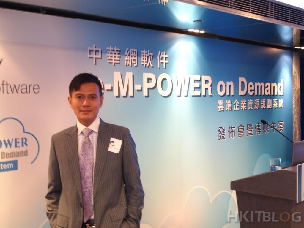 中華網軟件 (CDC Software) 中國總監羅耀宗先生