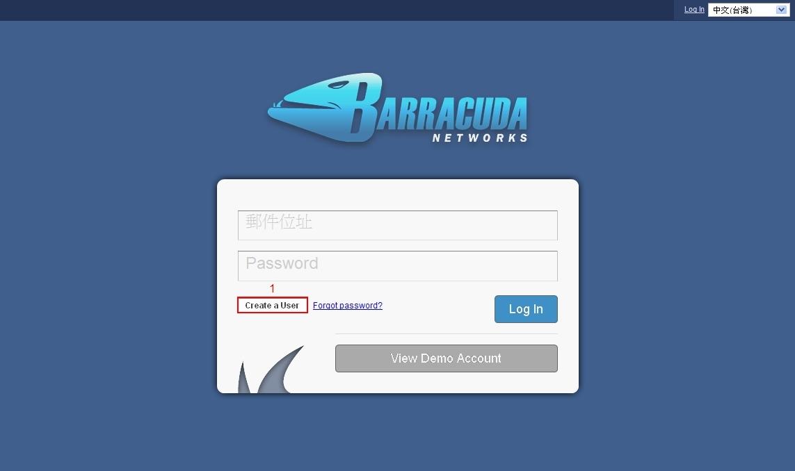 Barracuda Backup Server Cloud Linking