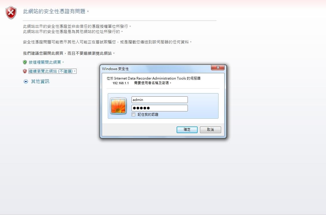 IDR800_setup