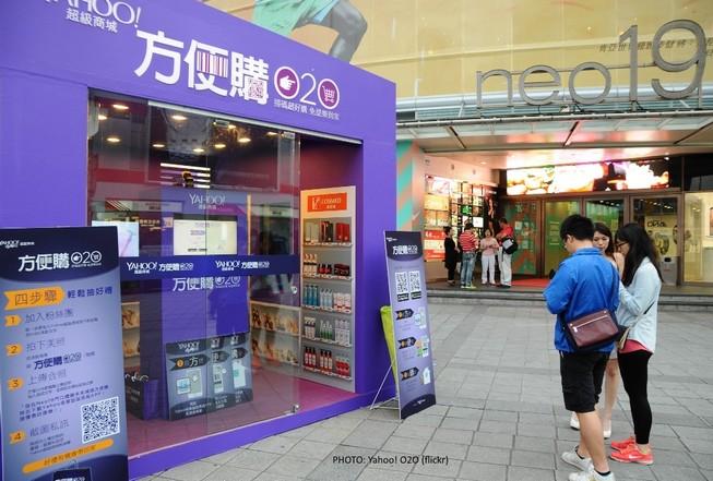 Yahoo O2O