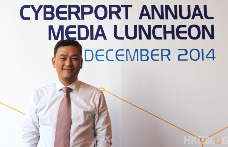 Cyberport Herman Lam