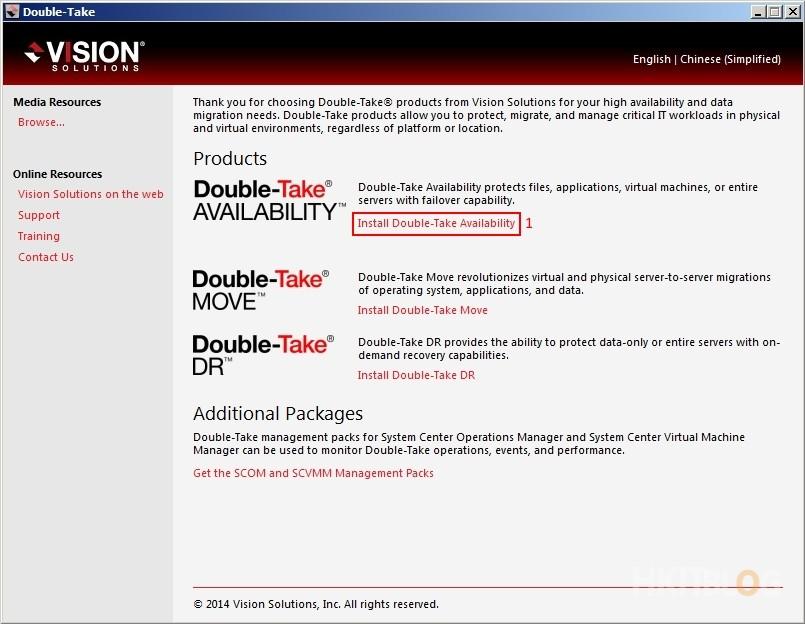 Double Take Server Installation