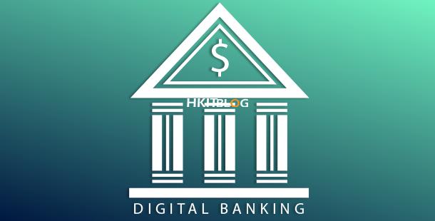 網上銀行大行其道!如何增加用戶滿意度?
