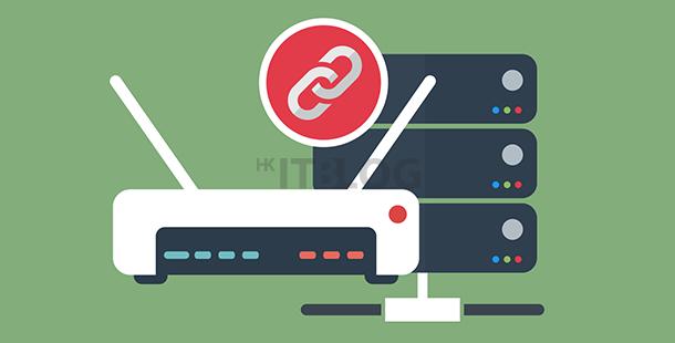 你家裏的路由器也可能DDoS攻擊的幫凶!