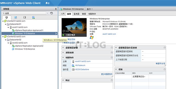 Site Recovery Manager 管理系統:正式執行你的復原計劃!