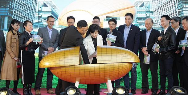 香港科技園首個開放日順利舉行