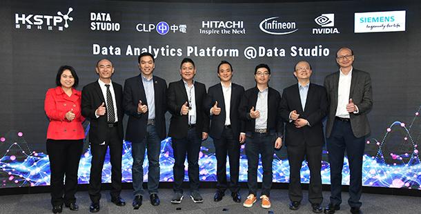 香港科技園與科技夥伴攜手推出全新雲端人工智能平台
