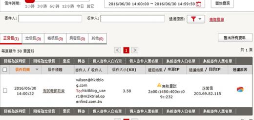 勒索軟件來勢洶洶:以黑白名單攔截內容、JS 檔案