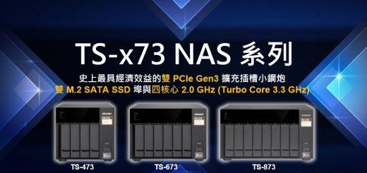 QNAP TS-x73 01