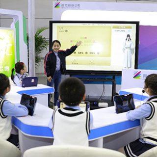 給AI成為老師的機會 內地推出AI助教