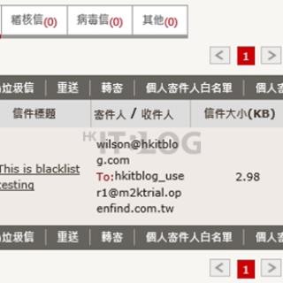 勒索軟件來勢洶洶:以黑白名單攔截內容、JS 檔案(1)