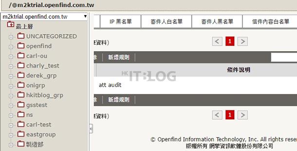 勒索軟件來勢洶洶:以黑白名單攔截內容、JS 檔案(2)