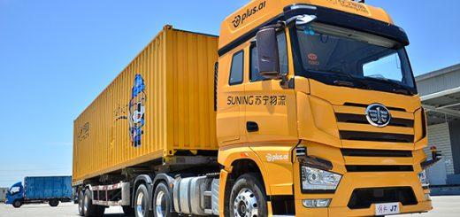 從下單到送貨一條龍自動化!自動駕駛重卡車面世