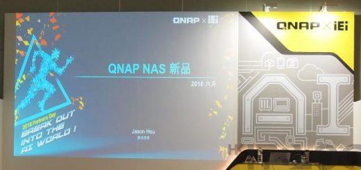 台北 2018 Computex 直擊!QNAP 全新功能/UI逐一分析!