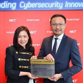 香港電訊宣佈與Fortinet合作 推出一系列安全即服務方案