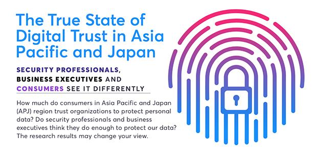 消費者與企業對數碼信任度存極大落差 企業如何提升在用戶中的電子信用?