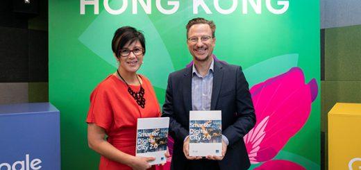 Google發表《智慧數碼城市白皮書》香港消費者數碼指數微升