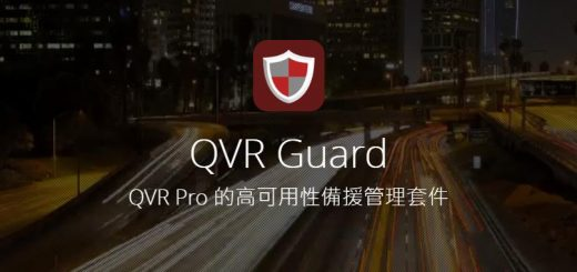 QVR Guard Features Image