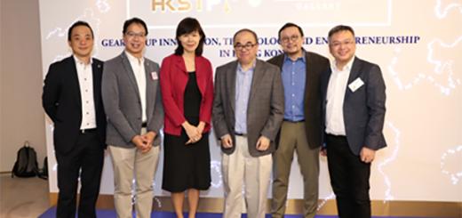 香港科技園推出區塊鏈醫療保險索賠平台「醫保通」