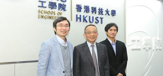 香港科技大學工學院將於未來加入「體驗式學習」課程