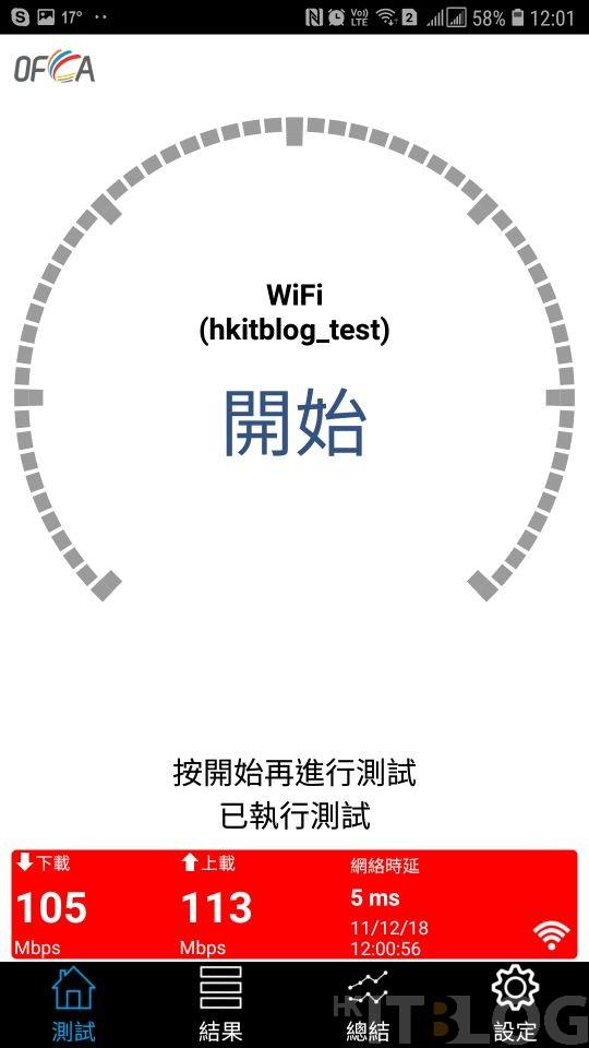 實測 Synology MR2200ac Mesh Router︰打造 0 死角訊號與 0 佈線!