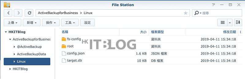 Linux 伺服器已備份的內容