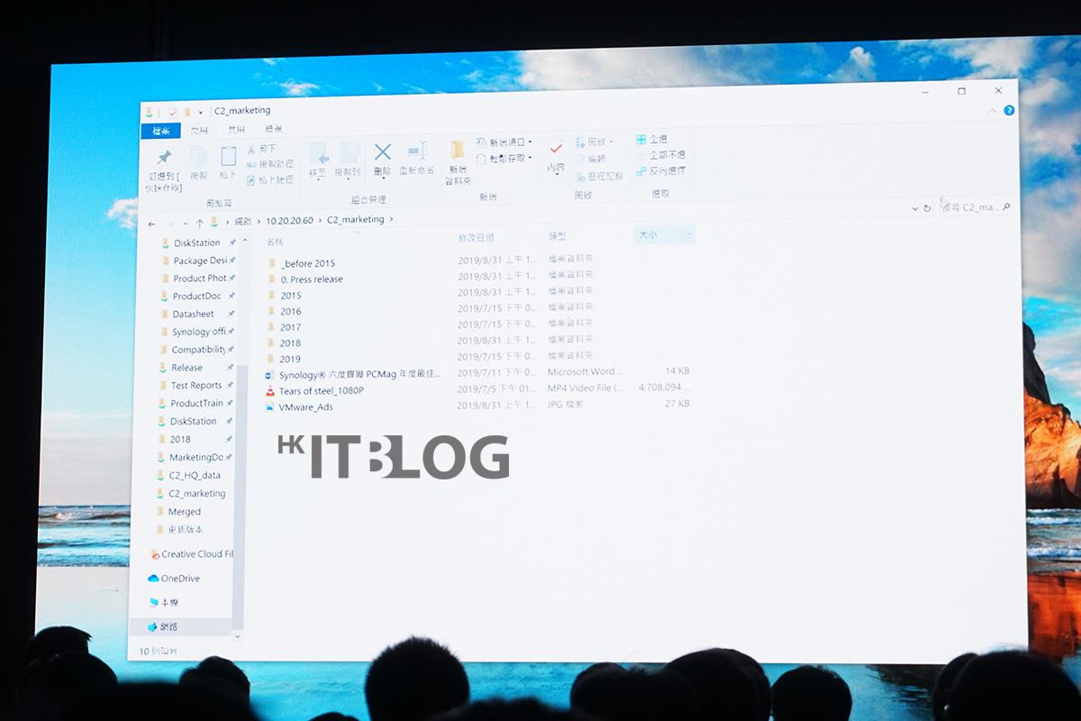 本地電腦瀏覽 Synology C2 上文件