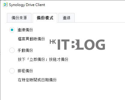 Synology Drive 2.0 全方位升級 企業救星還是花樣?