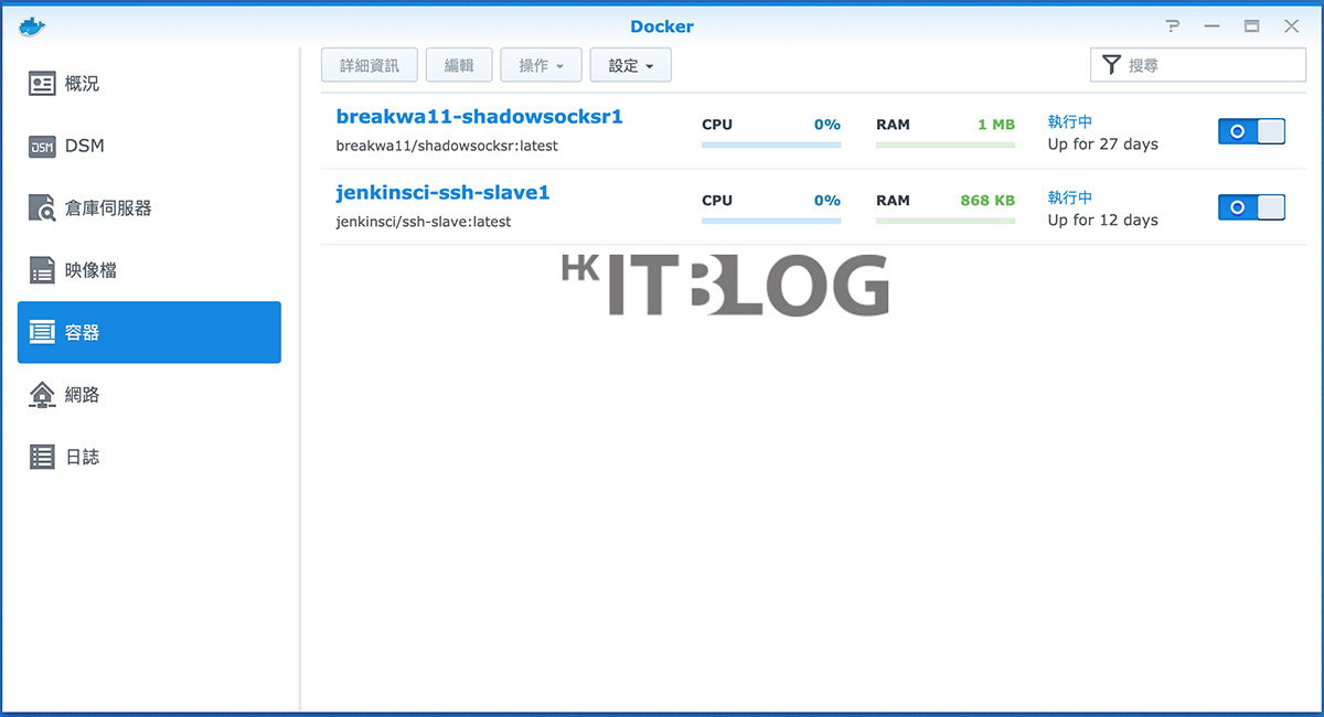 Docker 容器只佔用極少系統資源