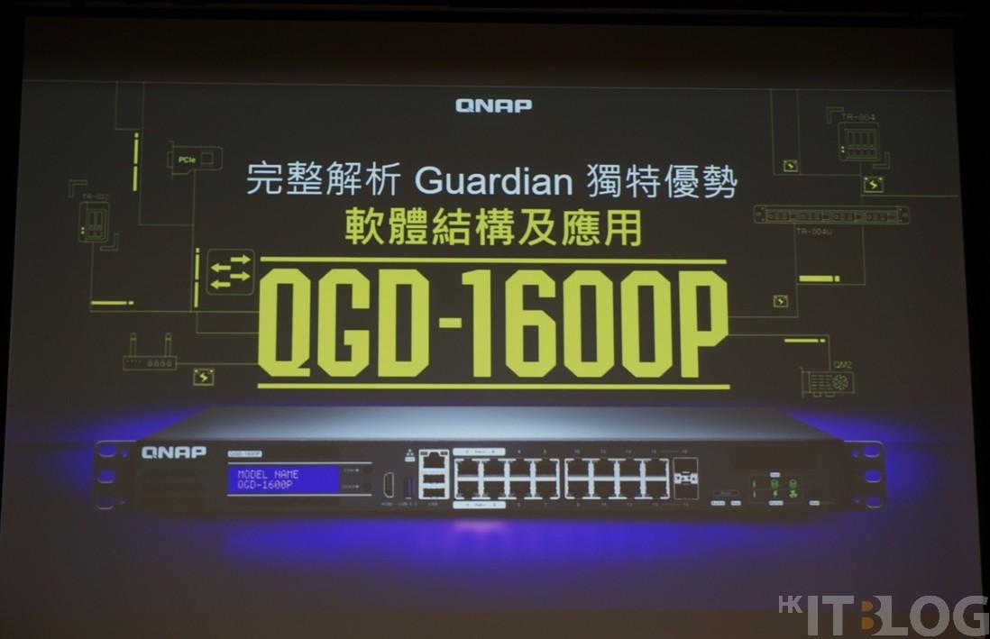 QNAP 2020 TechDay 展出一連串新解決方案 由雲儲存至交換器一手包辦!(上半場)
